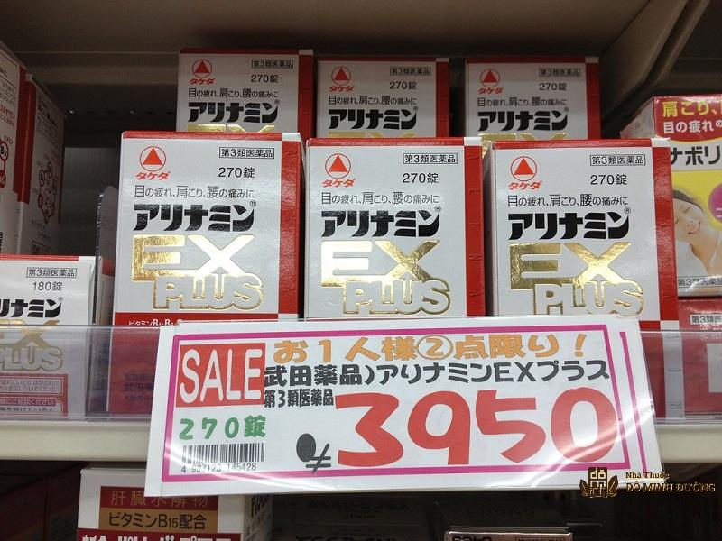 Thuốc Arinamin EX Plus