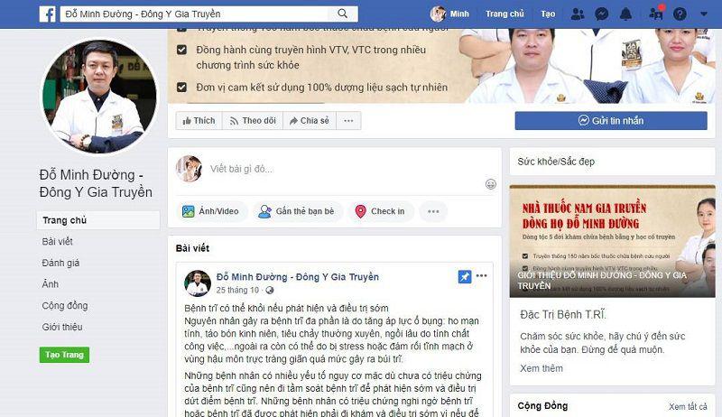 Trang fanpage trắng trợn lấy hình ảnh của Đỗ Minh Đường để quảng cáo thuốc chữa bệnh trĩ - một đầu bệnh chưa điều trị tại nhà thuốc