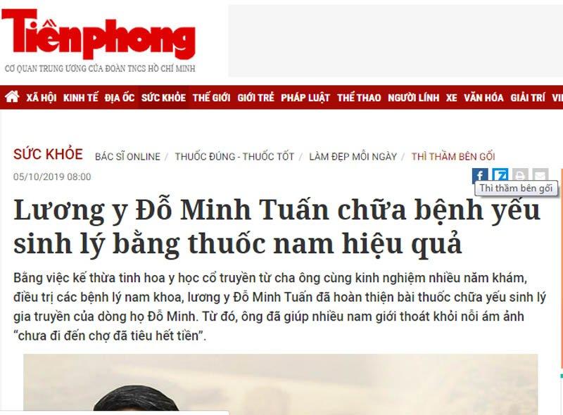 Báo chí nói về Đỗ Minh Đường