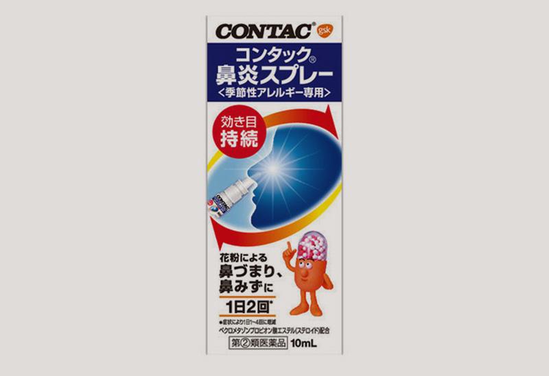 Thuốc xịt hiệu quả hãng Contac của Nhật