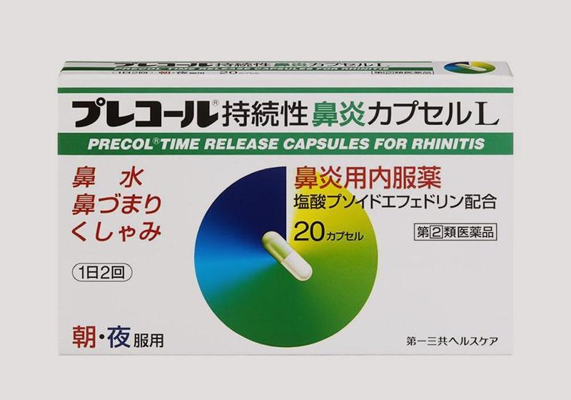 Viên uống của Nhật hỗ trợ điều trị viêm xoang L Daiichi Sankyo