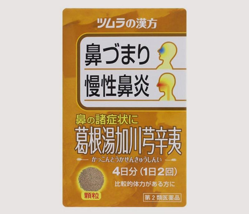 Thuốc bột nổi tiếng của Nhật cho người gặp vấn đề về mũi