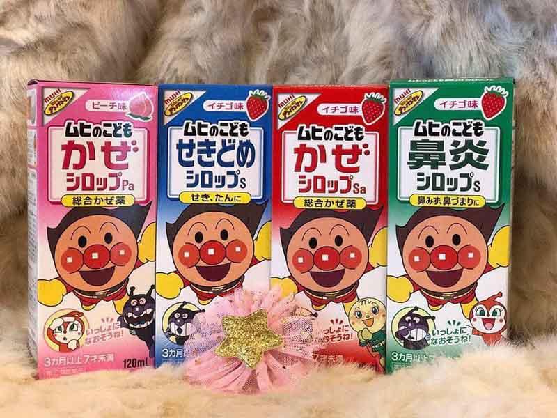 Siro Muhi có nhiều màu - mỗi màu có mỗi công dụng khác nhau