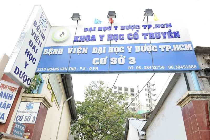Bệnh viện Đại học Y Dược Thành phố Hồ Chí Minh (cơ sở 3)