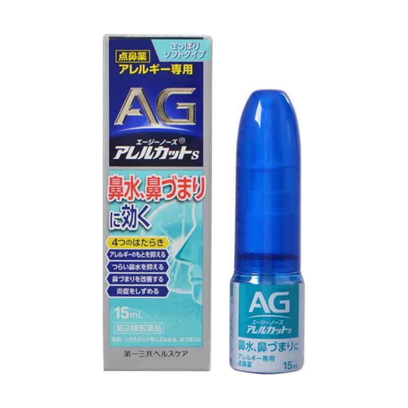 Thuốc xịt trị viêm mũi AG