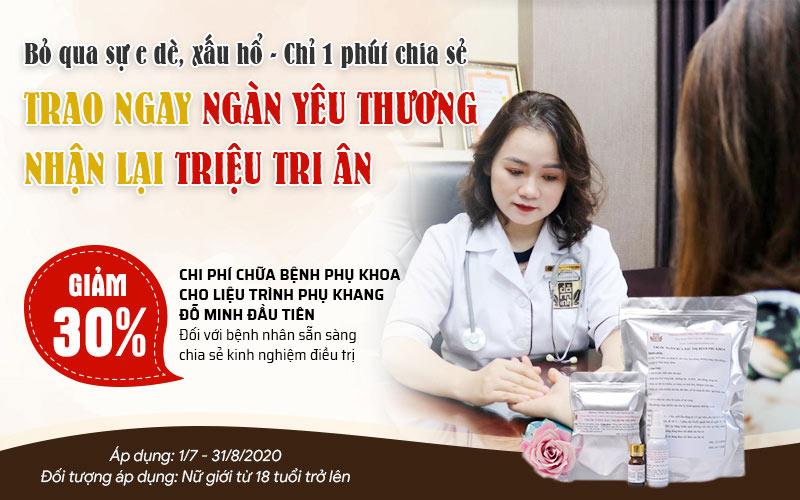 Chương trình giảm giá 30% chi phí điều trị bệnh phụ khoa của Đỗ Minh Đường
