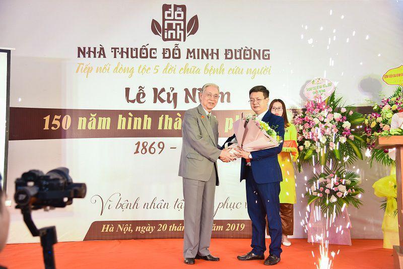 Nhà thuốc Đỗ Minh Đường kỷ niệm 150 năm hình thành và phát triển